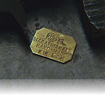 Guarantee of Authenticity<br>…and the MARATHIANAKIS seal/signature on every piece of Jewelry.